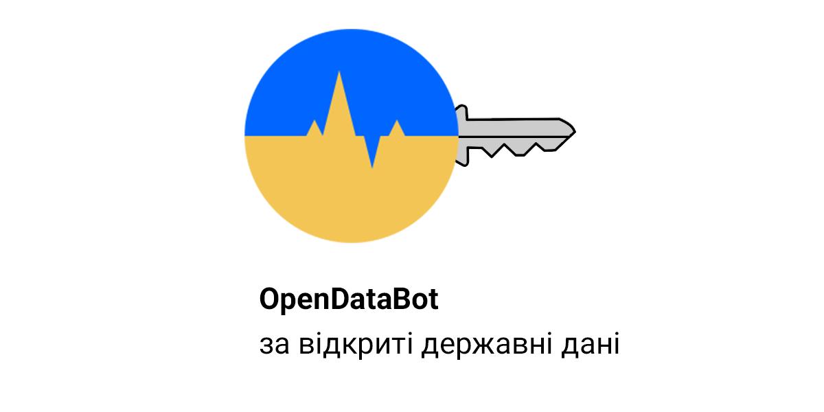 Opendatabot вимагає від Кабінету Міністрів опублікувати державні дані