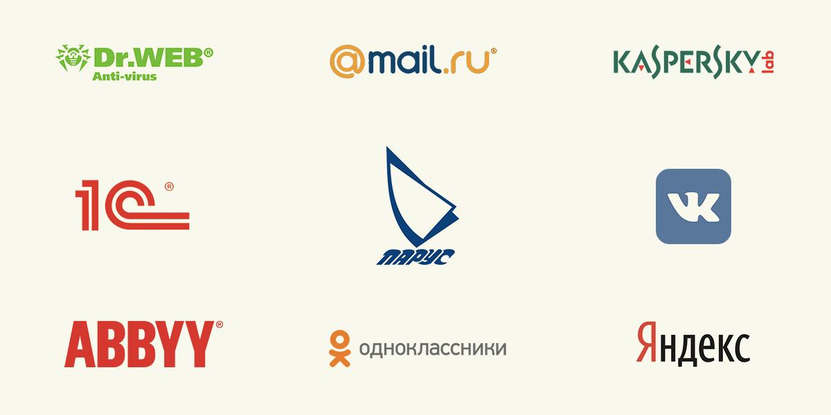 Повний перелік українських компаній, діяльність яких заборонена