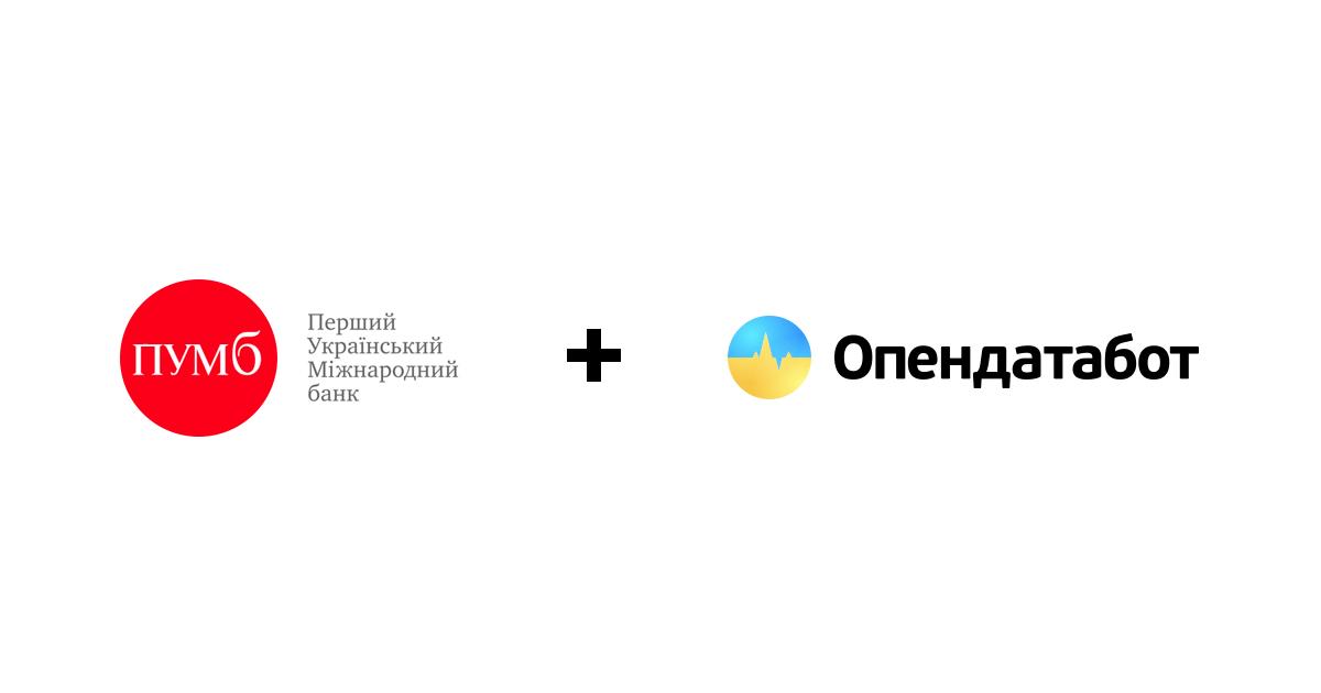 Банк ПУМБ і Опендатабот запускають програму з перевірки контрагентів.